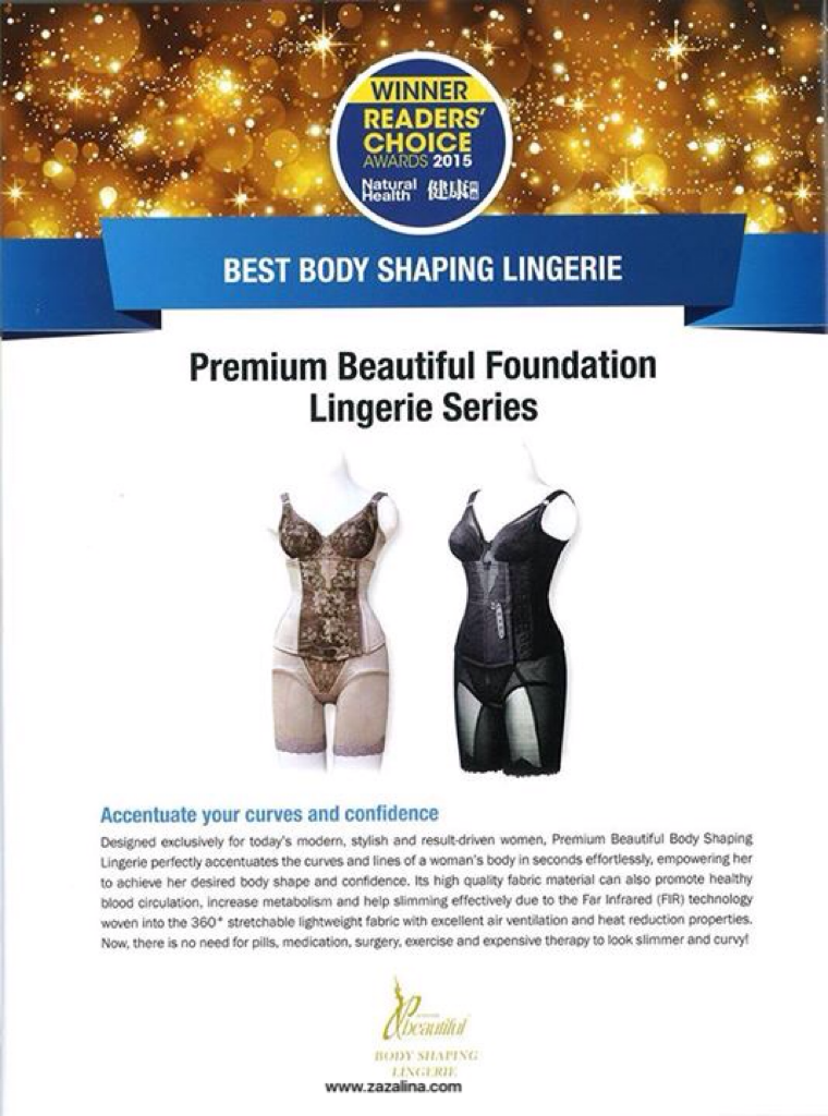 premium beautiful the best lingerie winner readers choice