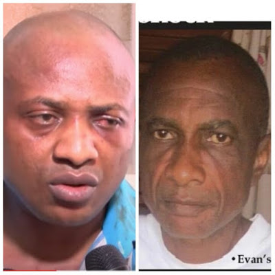 My Son Was A Nice Young Man... - Evans' Father
