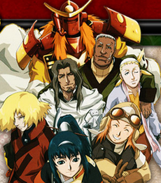 Anime Top of the Charts: Top 10 Best Samurai Anime Series