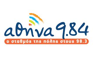 Για κακουργηματικές κατηγορίες που αφορούν σε διασπάθιση εκατομμυρίων ευρών στον ραδιοφωνικό σταθμό «Αθήνα 9,84» την περίοδο 2003-2010