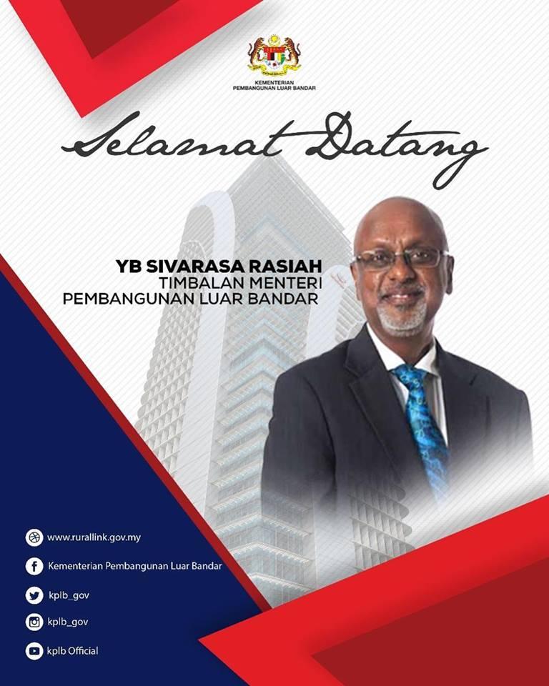 Menteri Kementerian Pembangunan Luar Bandar