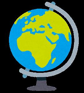 地球儀のイラスト(アフリカ・ヨーロッパ中心)