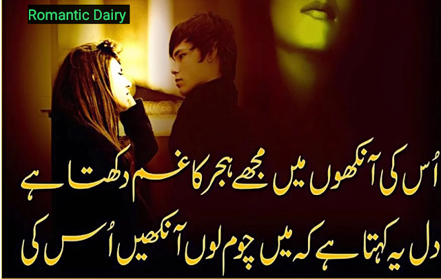 Love Poetry with full lovely acting