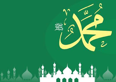Kumpulan Bingkai Wallpaper Sepesial Maulid Nabi Muhammad SAW