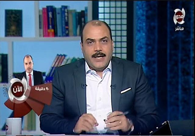برنامج 90 دقيقة 5-2-2018 محمد الباز و هيثم الحاج على