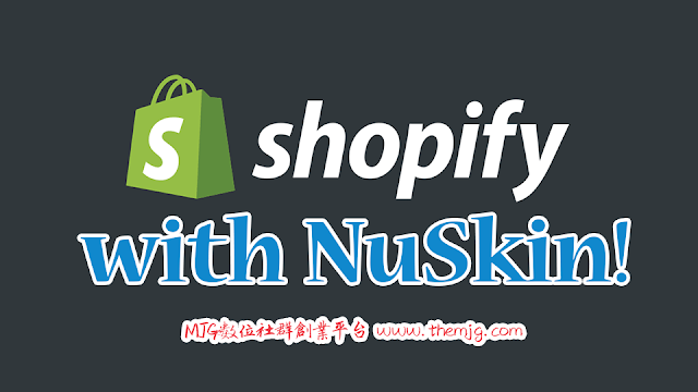 NuSkin with Shopify
