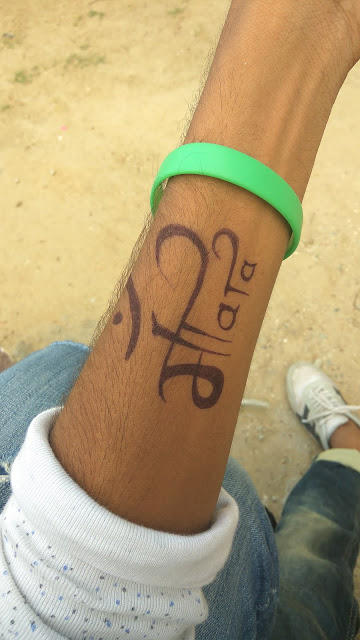 tattoo proart by satyam