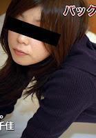 C0930 ki181011 人妻斬り 遠藤 千佳 30歳