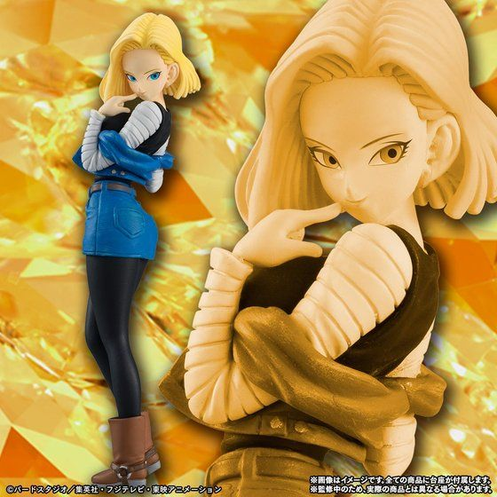 HG Girls Bulma y Android 18 de Dragon Ball - Bandai