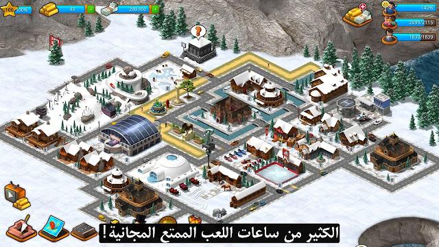 Paradise City: Island Sim - Build your own city v2.2.1 MOD