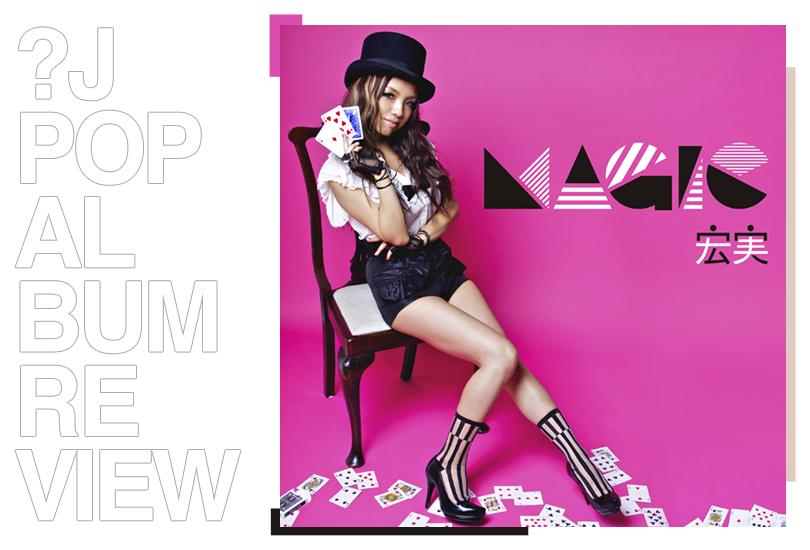 Album review: Hiromi - Magic   Random J Pop