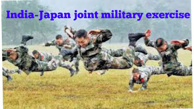 India-japan joint military excercise