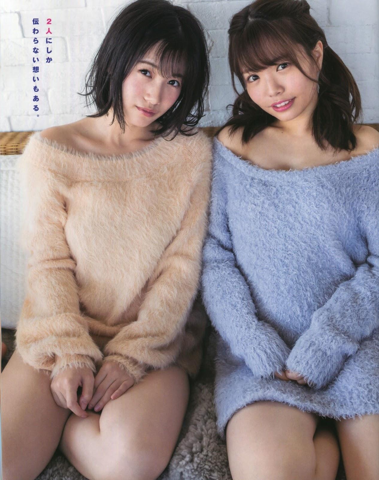 Tomonaga Mio 朝長美桜, Fuchigami Mai 渕上舞, BOMB! 2018 No.03 (ボム 2018年3月号)