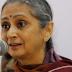 Vidya Rao actress husband, age, wiki, biography