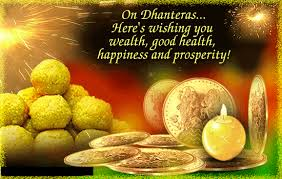 Dhanteras Quotes Images