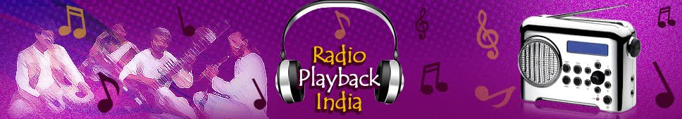 radioplaybackindiaintro
