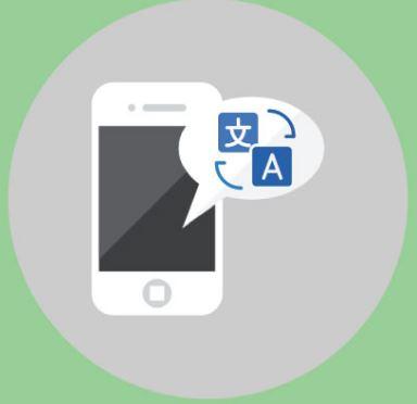 Cara Mengganti / Merubah Bahasa WhatsApp