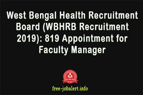 West Bengal Health Recruitment Board (WBHRB Recruitment 2019): 819 Appointment for Faculty Manager