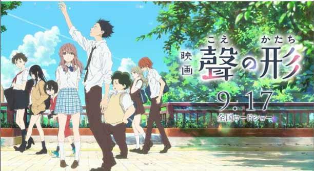 Daftar Rekomendasi Anime Sedih Terbaik - Koe no Katachi