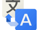 Google Translate 2.0.7 2017 Free Download Latest Version