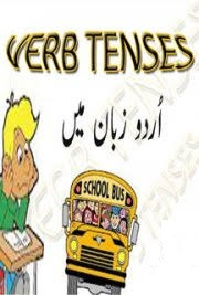 English Verb Tenses In Urdu Pdf