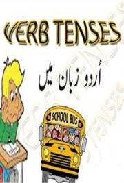 English Verb Tenses In Urdu Pdf