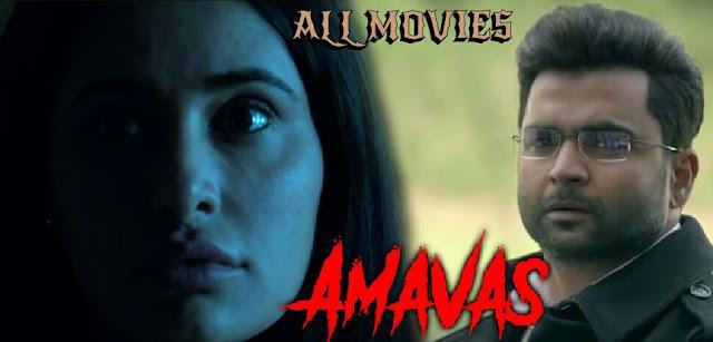 Amavas Movie pic