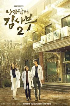 Romantic Doctor, Teacher Kim 2 (2020)