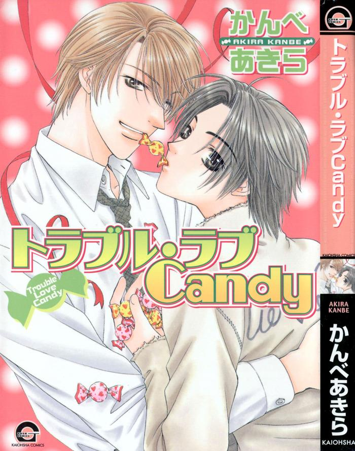Hình ảnh TroubleLoveCand_Ch01_01 in Trouble Love Candy