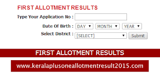 Kerala Plus One first allotment result 2017, hse admission result, hscap first allotment result, kerala +1 seat allotment 2017, Kerala Plus one ekajalakam first allotment result 2017