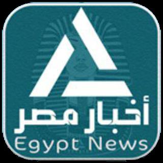 تطبيق أخبار مصر | Egypt News