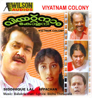 vietnam colony movie, vietnam colony songs, vietnam colony actress, vietnam colony comedy, vietnam colony full movie, vietnam colony malayalam full movie, vietnam colony movie, vietnam colony malayalam film, vietnam colony malayalam full movie, vietnam colony actress name, vietnam colony film, vietnam colony heroine, mallurelease