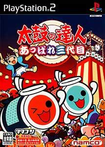 Taiko no Tatsujin Appare Sandaime PS2 ISO (NTSC-J) MF