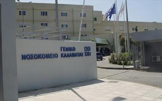 Νέα δωρεά στο Νοσοκομείο Καλαμάτας