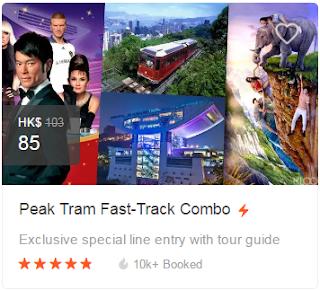 Peak Tram Combo Ticket Hong Kong 2016-2017