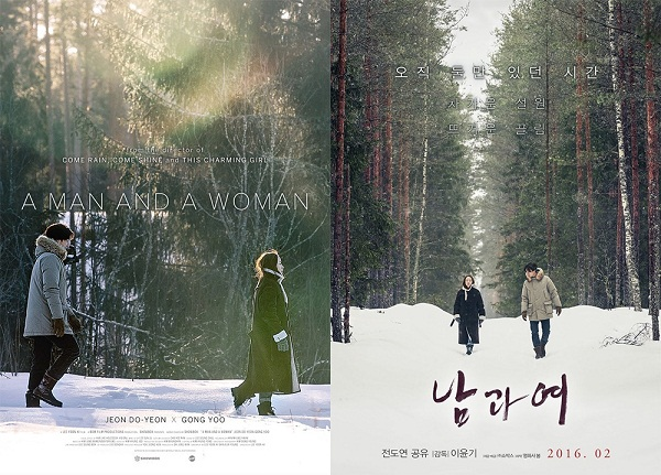 A Man And A Woman 2016 Download 720p HDRip