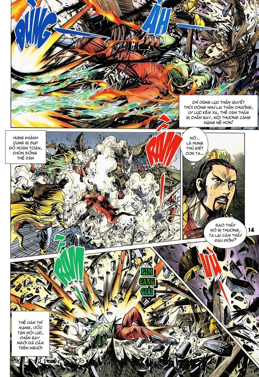 Đại Đường Uy Long chapter 71 trang 14