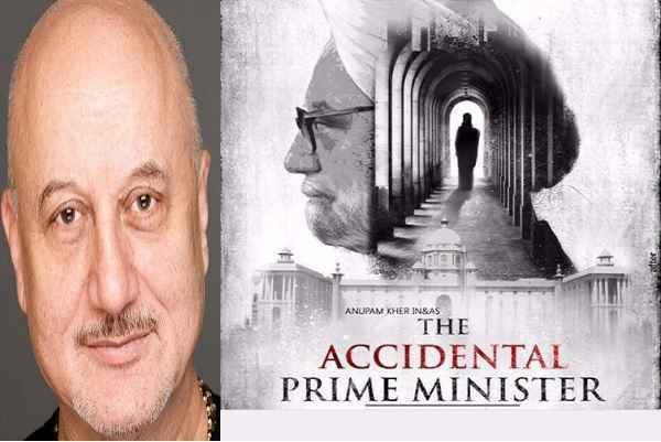anupam-kher-play-manmohan-singh-the-accidental-prime-minister