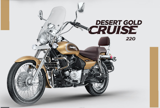 Bajaj Avenger cruise 220 Desert Gold color