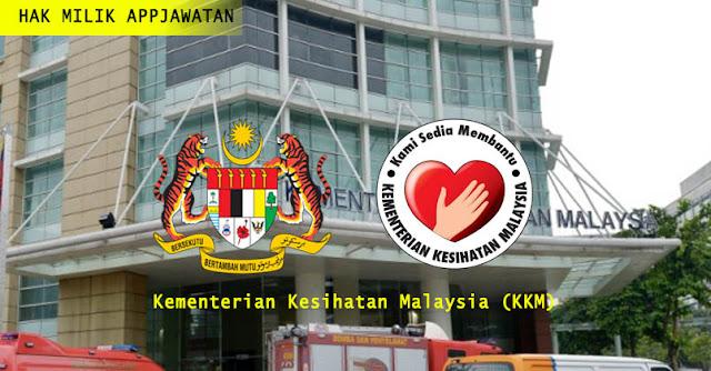 173 Kekosongan dan 175 calon simpanan bagi Jawatan Kosong di Kementerian Kesihatan Malaysia (KKM) tahun 2019