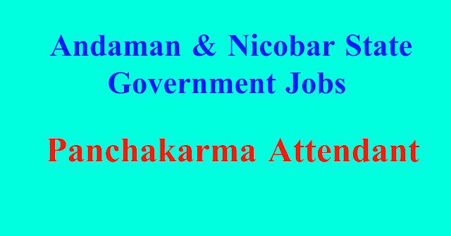 andaman-nicobar-state-government-jobs
