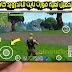 الحلقة 24 | حصريا تحميل لعبة فورت نايت للاندرويد كاملة + مهكرة من المديافاير !!