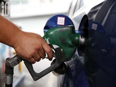تخفيض اسعار البنزين, قرار الحكومة,