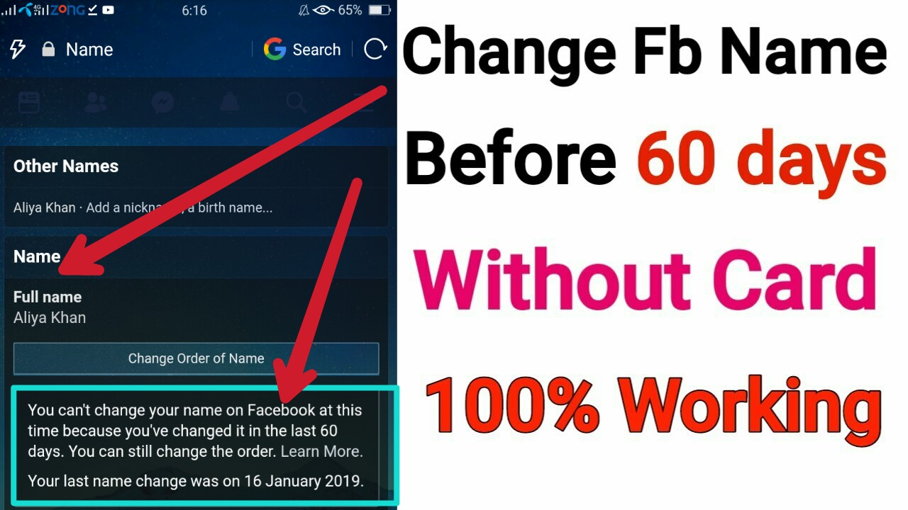 Technical ab: Change facebook id name before 60 days without