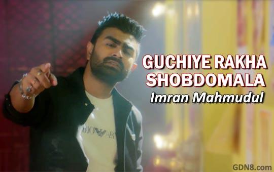 Guchiye Rakha Shobdomala - Imran