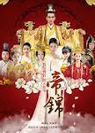 Đế Cẩm - Di Jing