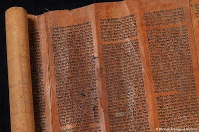 Manuscritos da Torá foram salvos do incêndio no Museu Nacional