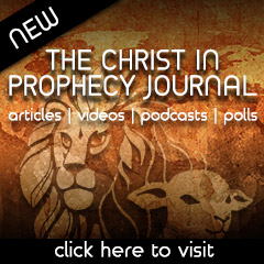Lamb & Lion Ministries Blog — Proclaiming the Soon Return of Jesus Christ: