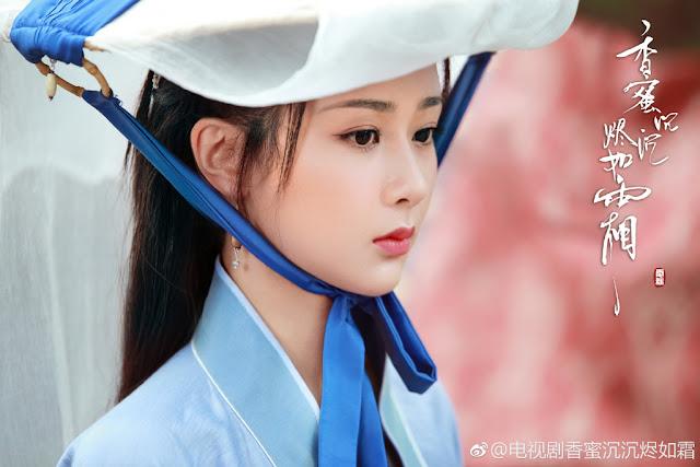 Heavy Sweetness, Ash-like Frost Yang Zi