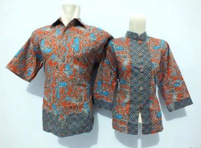 Contoh Baju Batik Seragam Guru Modern